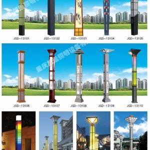 bob平台首页景观灯设计